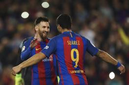 """برشلونة يحطم رقماً قياسياً  عمره """" 46 """" عاماً"""
