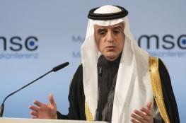 الجبير : لن نسمح للبنان بأن يكون قاعدة للهجمات ضد السعودية