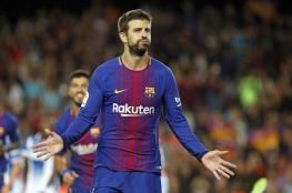 بيكيه : لن العب الا لبرشلونة