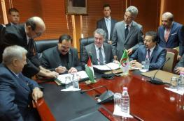 الجزائر تقدم 300 منحة دراسية لفلسطين