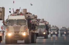 الامارات تنفي سحب قواتها من اليمن