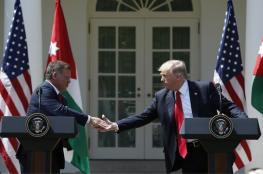 الملك عبد الله يشكر ترامب لدوره في احتواء أزمة الأقصى