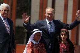 اجراءات امنية فلسطينية تزامناً مع زيارة بوتين الى بيت لحم