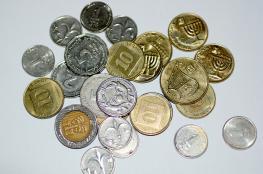 أسعار صرف العملات مقابل الشيقل اليوم السبت