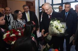 رئيس الوزراء : القيادة تسعى الى احداث نقلة نوعية في التعليم بفلسطين
