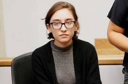 """محكمة إسرائيلية تمنع """"مؤقتاً"""" إبعاد طالبة أمريكية من أصل فلسطيني"""
