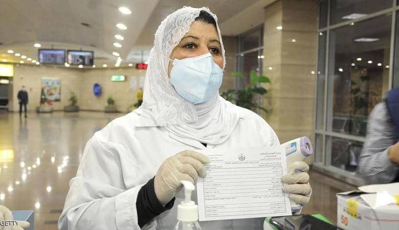 القاهرة: 21 حالة وفاة و167 إصابة بفيروس كورونا