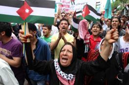 تظاهرات ومسيرات في الأردن منددة بقرار ترامب الاعتراف بالقدس عاصمة لإسرائيل
