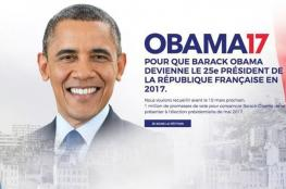 فرنسيون يطلقون حملة لانتخاب أوباما رئيسا للبلاد