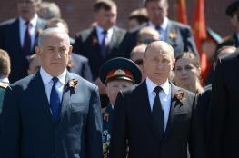 إسرائيل تفاوض إيران على وجودها في سوريا بواسطة روسية بموسكو