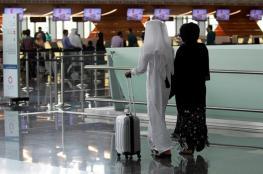 قطر تعفي مواطني 80 دولة أجنبية  من تأشيرة الدخول
