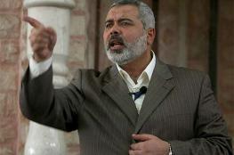 هنية : كلنا جنود في معركة القدس