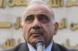 رئيس الوزراء العراقي يؤكد أهمية استقالته ويدعو لاختيار بديل