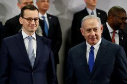"""رئيس وزراء بولندا يلغي زيارته الى""""اسرائيل """" في اعقاب تصريحات نتنياهو"""