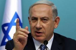 نتنياهو : لن اتفاوض مع حكومة فلسطينية تدعو لخراب اسرائيل