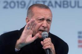 أردوغان يتوعد الارهابي منفذ هجوم المسجدين : سنعرف تماما كيف نحاسبك