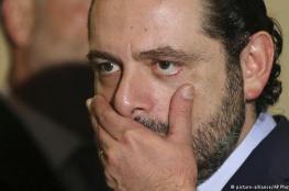 رئيس لبنان يطالب بالكشف عن مصير الحريري