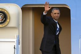 قبيل رحيله.. هدية أخيرة من أوباما للفلسطينيين