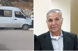 وفاة بائع خضار من جنين في بلدة قفين داخل مركبته