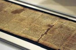 بالحمض النووي.. الكشف عن لغز مخطوطات البحر الميت