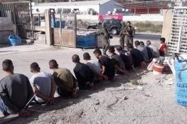 الاحتلال يعتقل 12 عاملا قرب برطعة جنوب غرب جنين