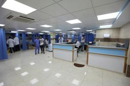 افتتاح قسم الطوارئ الجديد في مستشفى بيت جالا الحكومي