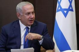 نتنياهو يتوعد غزة بمزيد من النيران