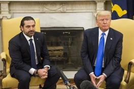 ترامب : حزب الله الارهابي تهديد للبنان وللمنطقة بأكملها
