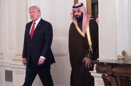 """ترامب : محمد بن سلمان وعد باجراء تحقيق كامل حول اختفاء """"خاشقجي """""""