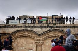 القيادة الفلسطينية تعلق على فتح مصلى الرحمة