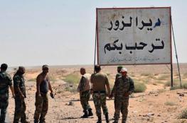 داعش يطل برأسه في سوريا ويسيطر على حقول نفطية في دير الزور