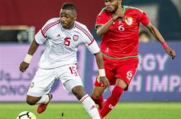 عمان بطلة خليجي 23