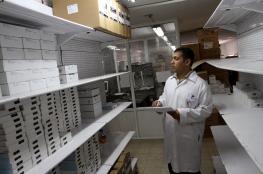 صحة غزة: نفاد العلاج الكيماوي لمرضى السرطان