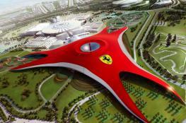 الإمارات تتوقع 22 مليار دولار من السياحة بنهاية 2017