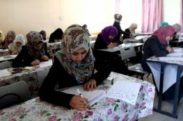 التعليم بغزة: الإعلان عن امتحانات توظيف 800 معلم بداية إبريل