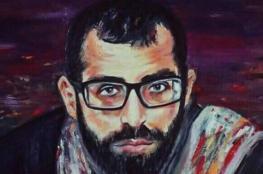 """تأجيل  تسليم جثمان الشهيد"""" باسل الأعرج """" الى يوم غد"""