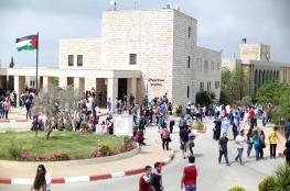 جامعة بيرزيت: لن يحرم أي طالب من الدراسة بسبب الوضع المادي