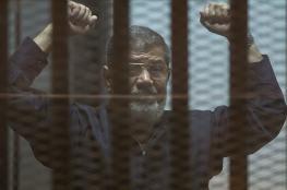 """توصية قضائية في مصر بسجن """"مرسي"""" 40 عاما وإعدام آخرين"""