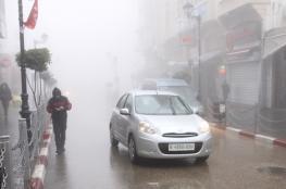حالة الطقس : انخفاض على درجات الحرارة وأمطار على مختلف المناطق