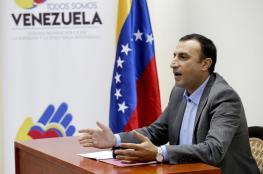 فنزويلا تشكر فلسطين على إمدادها بشحنات أدوية