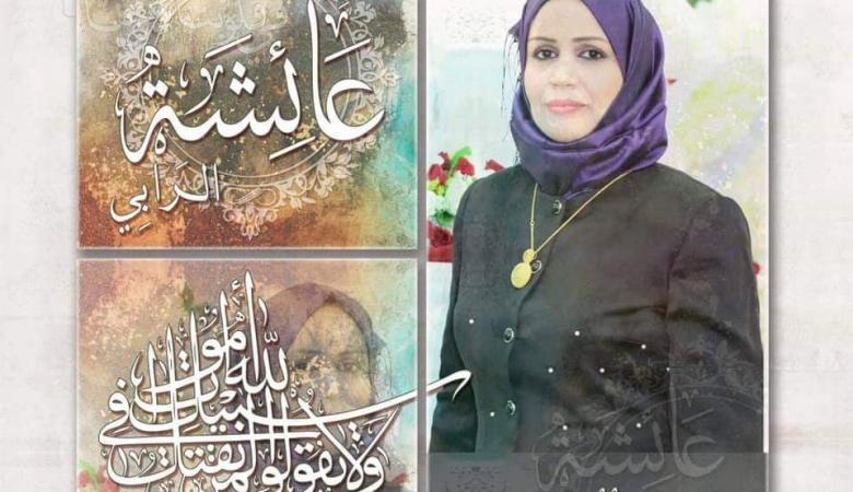 عائلة الشهيدة الرابي تطالب الاحتلال  بهدم منزل المستوطن القاتل