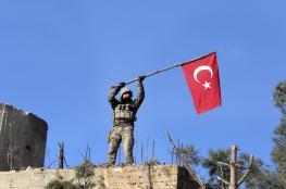 مقتل عسكريين اتراك في هجوم شمال سوريا
