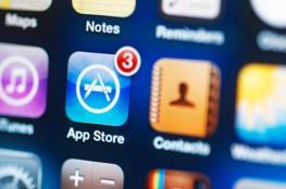 آبل تنفذ اكبر مجرزة بحق عشرات الآلاف من التطبيقات