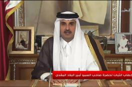 في اول خطاب له ...أمير قطر يتعهد بالصمود ويحي فلسطين والقدس
