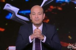 """الإعلامي عمرو أديب يكشف تفاصيل جديدة حول """"مؤتمر البحرين"""""""
