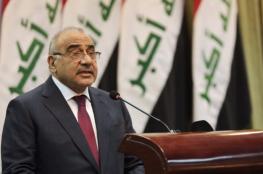 العراق : اوامر بالقبض على 11 وزيرا ً بتهم فساد