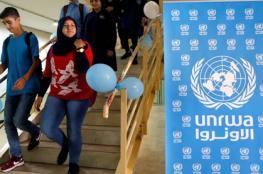 """""""أونروا"""" تبدي استعدادها لوضع كافة منشآتها تحت تصرف الحكومة الأردنية"""