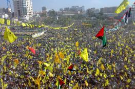 فتح تعلن عن عقد مؤتمر صحفي هام غداً الخميس في غزة