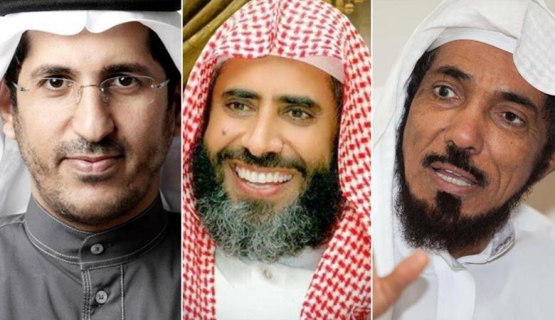 موقع بريطاني: السعودية تُحضّر لإعدام 3 دعاة بارزين بعد رمضان