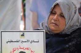 اضراب الاسرى يدخل يومه الـ18 بمشاركة 50 قيادياً